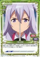 P-012 [PR] : 刀藤 綺凛
