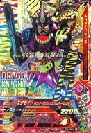 G2-001 [LR] : 仮面ライダーエグゼイド ハンターアクションゲーマー レベル5