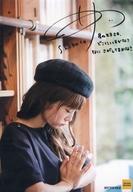 久保ユリカ/印刷サイン入り/CD「ありがとうの時間」TSUTAYA RECORDS(一部店舗除く)・TSUTAYAオンライン(予約のみ)特典ブロマイド