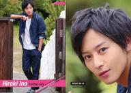HIROKI INO 48 : 猪野広樹/レギュラーカード/猪野広樹 ファースト・トレーディングカード