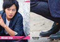 HIROKI INO 53 : 猪野広樹/レギュラーカード/猪野広樹 ファースト・トレーディングカード