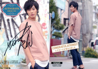 Autograph : ☆猪野広樹/直筆サインカード(/180)/猪野広樹 ファースト・トレーディングカード