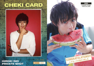 CHEKI : 猪野広樹/生チェキカード(119/255)/猪野広樹 ファースト・トレーディングカード