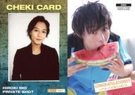 CHEKI : 猪野広樹/生チェキカード(251/255)/猪野広樹 ファースト・トレーディングカード
