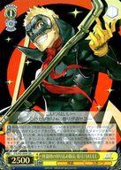 P5/S45-004S [SR] : (ホロ)怪盗団の切り込み隊長 竜司/SKULL
