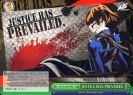 P5/S45-050R [RRR] : (ホロ)JUSTICE HAS PREVAILED.