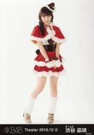 渋谷凪咲/全身/AKB48 劇場トレーディング生写真セット2016.December2 「2016.12」