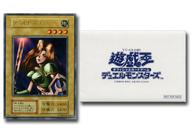 [UR] : 女剣士カナン(封筒付き)