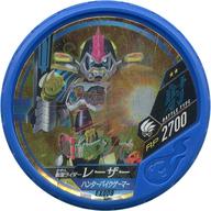 EX008 [★★] : [コード保証なし]仮面ライダーレーザー ハンターバイクゲーマー