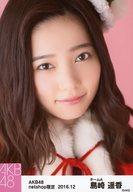 島崎遥香/顔アップ/AKB48 2016年12月度 net shop限定個別生写真「2016.12」「予約したクリスマス」衣装