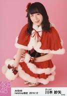 川本紗矢/全身・座り/AKB48 2016年12月度 net shop限定個別生写真「2016.12」「予約したクリスマス」衣装