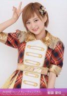 都築里佳/「2016.12.23」/AKB48グループ生写真販売会(AKB48グループトレーディング大会)会場限定生写真