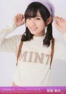 荒巻美咲/「2016.12.23」/AKB48グループ生写真販売会(AKB48グループトレーディング大会)会場限定生写真