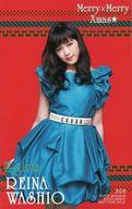 306 : E-girls/鷲尾伶菜/CD「Merry×Merry Xmas★」[通常盤]・[DVD付初回限定盤](RZCD-86000/B RZCD-86001)初回限定特典トレカ