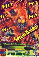 G3-060 [CP] : 仮面ライダーアギト バーニングフォーム