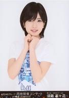 須藤凛々花/上半身/BD・DVD「AKB48グループ同時開催コンサートin横浜 今年はランクインできました祝賀会/来年こそランクインするぞ決起集会」封入特典生写真
