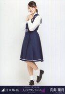 向井葉月/全身・制服衣装/乃木坂46 3期生初公演 3人のプリンシパル