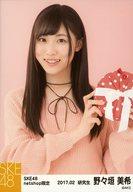 野々垣美希/上半身/SKE48 2017年2月度 net shop限定個別生写真「2017.02」「バレンタイン」