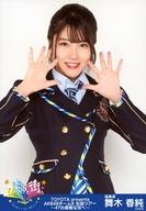 舞木香純/上半身・衣装黒/「TOYOTA presents AKB48チーム8 全国ツアー 47の素敵な街へ」会場限定ランダム生写真 第3弾