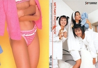 NO.04 : METAMO/集合(3人)/パズルカード/写真集「METAMO PHOTO BOOK」特典トレカ