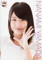 山田菜々美/バストアップ・衣装白/AKB48 CAFE & SHOP限定 A4サイズ生写真ポスター 第98弾