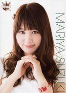鈴木まりや/バストアップ・衣装白/AKB48 CAFE & SHOP限定 A4サイズ生写真ポスター 第98弾
