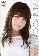 横島亜衿/バストアップ・衣装白/AKB48 CAFE & SHOP限定 A4サイズ生写真ポスター 第98弾