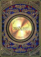 WX17 CO-02 [CO] : コインカード