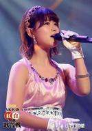 山内鈴蘭/ライブフォト/DVD・Blu-ray「第6回 AKB48紅白対抗歌合戦」封入特典生写真