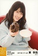 NO.2/10 : 東李苑/SKE48 2017年2月度 net shop限定個別ランダム生写真「2017.02」