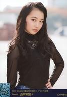 B : 山本彩加/16th Single「僕以外の誰か」イベント記念 会場限定生写真