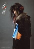 北代高士(熊鷹)/舞台「剣豪将軍義輝~戦国に輝く清爽の星~(前編)」全員セット ブロマイド