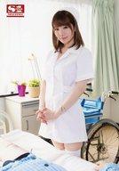 1 : 葵/ロゴ入り「S1/エスワン ナンバーワンスタイル」/DVD「あなた公認で寝取られるわたし 旦那に覗かれながら日替わりで患者の性処理をさせられる若妻巨乳看護師」【数量限定】特典生写真