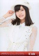 町音葉/上半身/「2017.04.30」/AKB48グループ生写真販売会(AKB48グループトレーディング大会)会場限定生写真