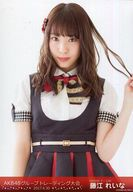 藤江れいな/上半身/「2017.04.30」/AKB48グループ生写真販売会(AKB48グループトレーディング大会)会場限定生写真