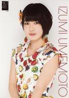 梅本泉/AKB48 CAFE & SHOP 博多店限定 A4サイズ生写真ポスター 第35弾