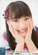 A : 山田寿々/「NMB48 [上西恵・薮下柊・藤江れいな]卒業コンサート」ランダム生写真