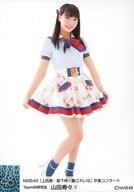 C : 山田寿々/「NMB48 [上西恵・薮下柊・藤江れいな]卒業コンサート」ランダム生写真