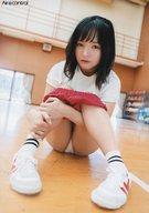 西永彩奈/全身・座り・体操着・体育館・ロゴ入り「Air Control」/DVD「あの夏の日」特典生写真