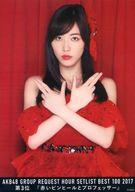松井珠理奈/上半身/3位 『赤いピンヒールとプロフェッサー』/BD・DVD「AKB48 GROUP REQUEST HOUR SETLIST BEST(AKB48グループリクエストアワー セットリストベスト)100 2017」封入特典生写真