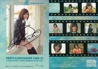 Photo&Autograph 01 : 前田敦子/生写真&直筆サインカード(/10)/前田敦子 HIT'S PREMIUM