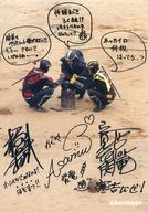 集合(3人)/印刷サイン・メッセージ入り/DVD「超忍者隊イナズマ!」初回封入特典イナズマ!ズッコケ生写真