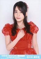 佐々木優佳里/上半身/AKB48 49thシングル 選抜総選挙~まずは戦おう!話はそれからだ~ ランダム生写真 グループコンサートVer.
