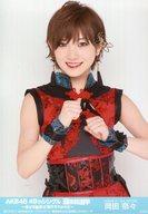 岡田奈々/上半身/AKB48 49thシングル 選抜総選挙~まずは戦おう!話はそれからだ~ ランダム生写真 グループコンサートVer.