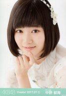 中野郁海/バストアップ/AKB48 劇場トレーディング生写真セット2017.July1 「2017.07」