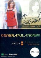 A 07/18 : ☆星川みなみ/直筆サインカード(/350)/GALS PARADISE CARDS 2001 Super Graphic