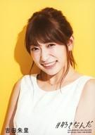吉田朱里/「#好きなんだ」/CD「#好きなんだ」通常盤(TypeA~E)(KIZM 499/500 501/2 503/4 505/6 507/8)封入特典生写真