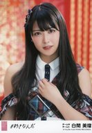 白間美瑠/「#好きなんだ」/CD「#好きなんだ」劇場盤特典生写真