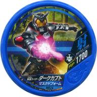 M026 [★] : [コード保証なし]仮面ライダーダークカブト マスクドフォーム