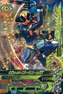 BM1-047 [SR] : 仮面ライダーゴースト オレ魂